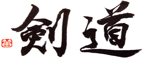 Taiseidokai Kendo
